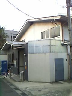きむきむのうーろん日記_八幡浴場1
