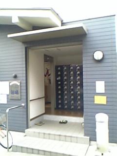 きむきむのうーろん日記_八幡浴場3