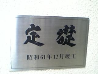 きむきむのうーろん日記_宝来泉5