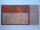 桑田佳祐LIVE TOUR2007♪チケット