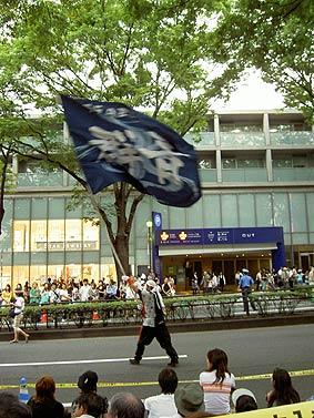 東京メトロよさこいチーム シーブルー