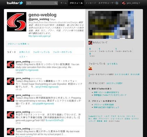 twitter.com/geno_web