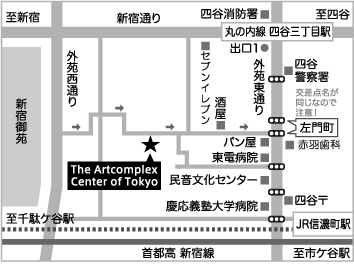 A.C.T. map