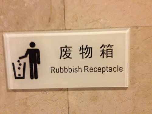Trash can in China