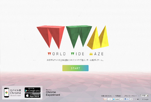 Chrome World Wide Maze