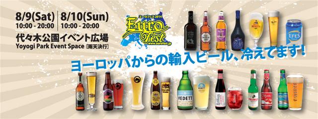 EuroFest 2014