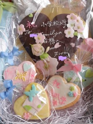 桜の妖精箱