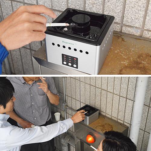 充電式空気清浄スモークレス灰皿「ちょっと吸っトレイ2」01