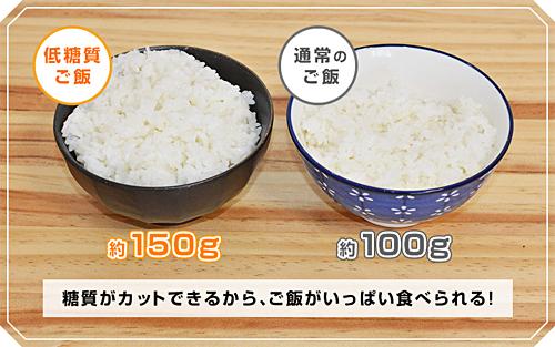 手軽に糖質制限ができる炊飯器「糖質カット炊飯器 匠」02