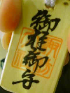 100510_1842~01.jpg