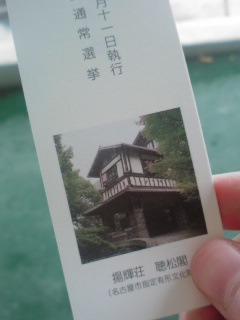 100711_1650~01.jpg