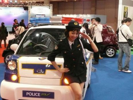 電気自動車イーゾーンe-zone
