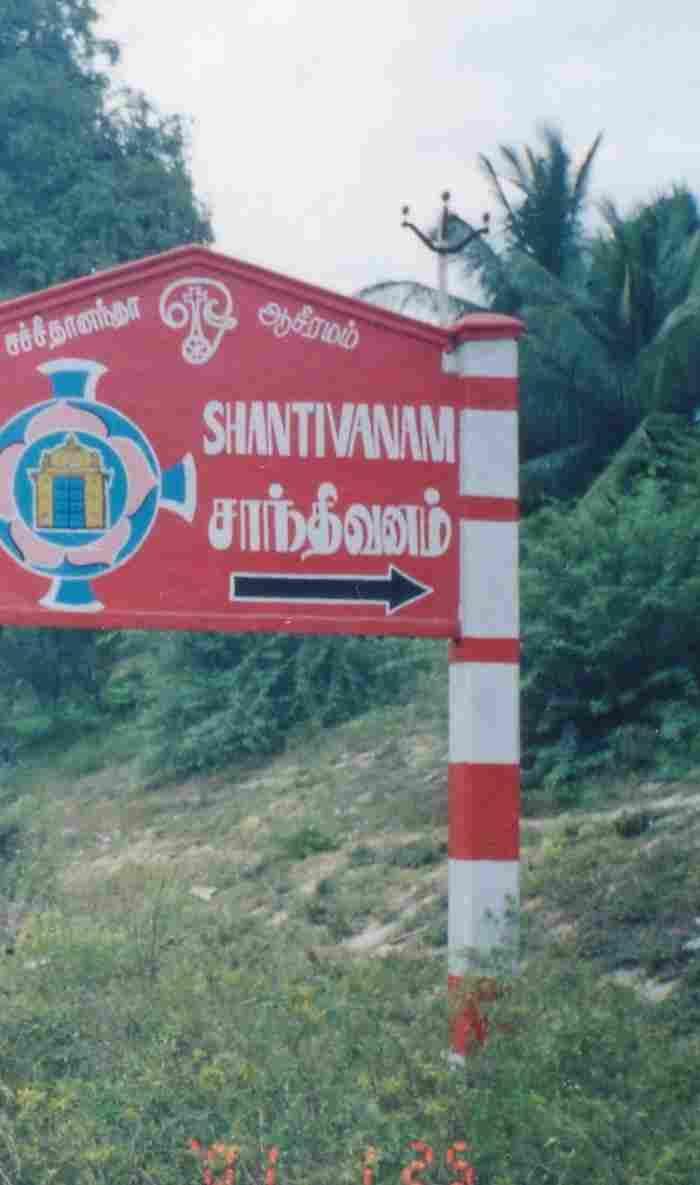 shaintivanam001