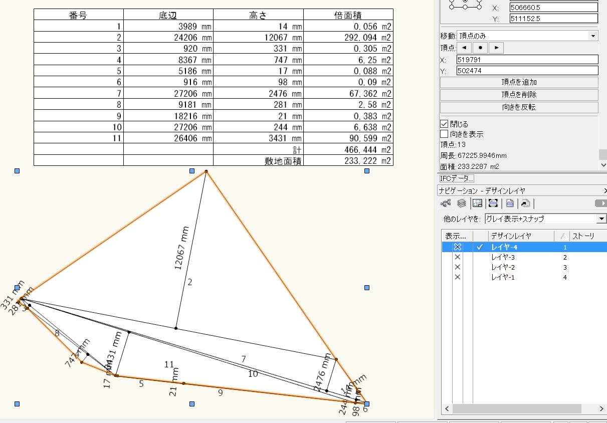敷地図入力 | vectorworks.BIM