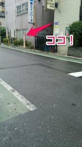 バス停は江戸川橋3番出口の目の前!