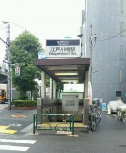 コミュニティバスに乗るには江戸川橋3番出口へ!