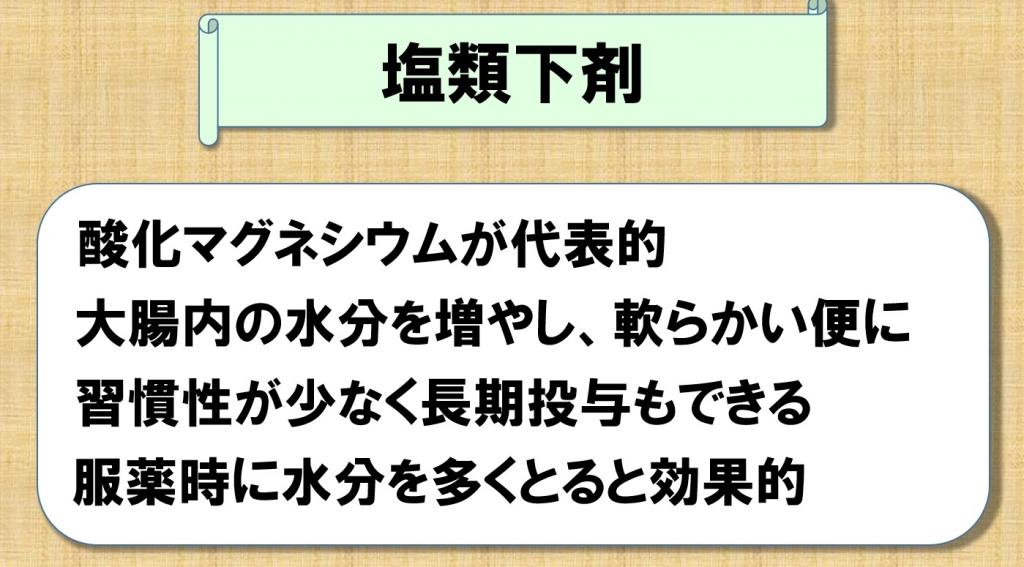 便秘7.jpg