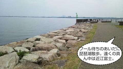 picsay-1340007565.jpg