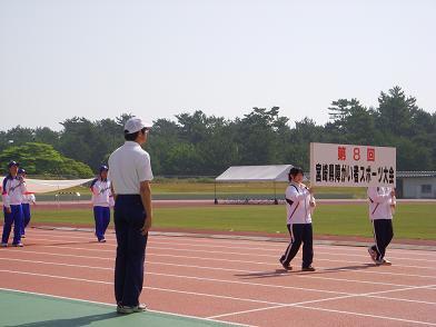障がい者スポーツ大会