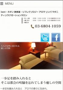 16-11-03-13-05-56-618_deco.jpg