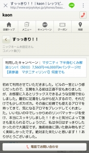 17-03-09-15-42-32-651_deco.jpg