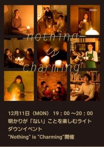 17-12-08-16-38-33-320_deco.jpg