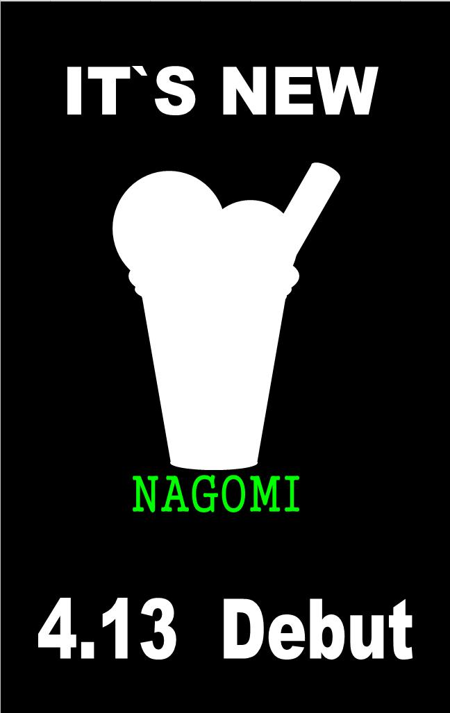 -和- nagomi