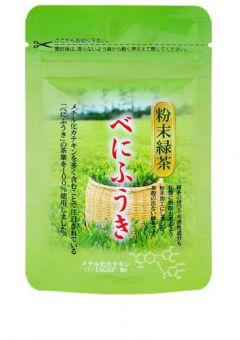 粉末緑茶 べにふうき 25g