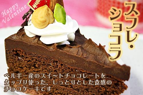 2011valentine_cake2.jpg
