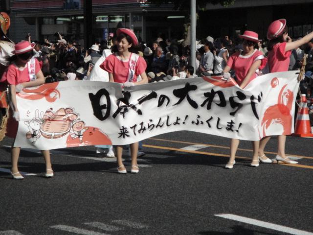 わらじ祭り2 (2).JPG
