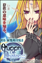 Queen Of Darkness〜the first moon〜