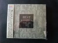 ベストオーディオ・ファイル・ボイス3