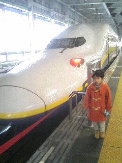 20061213_200580.JPG