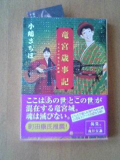 20070316_253056.JPG
