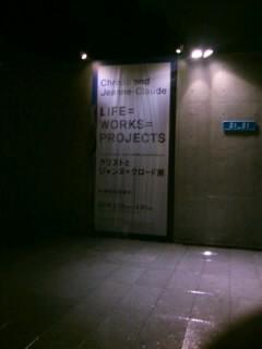 100226_1912~01.JPG