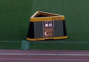 フィールドイベントボード
