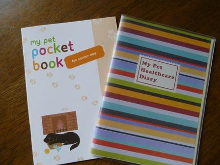 手帳と冊子