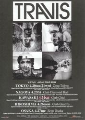 Japan Tour 2004