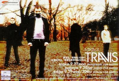 1999 Japan Tour