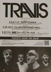 Japan Tour 2009