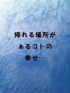 090816_161103_ed.jpg