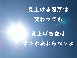 091013_125311_ed.jpg