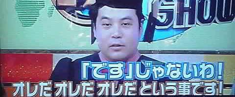 11-11-09_010~001.jpg