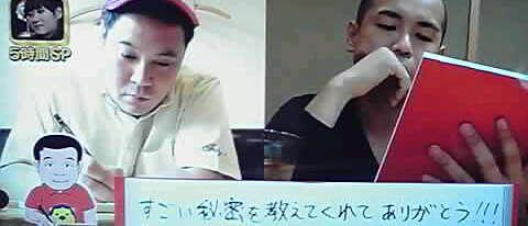 11-12-30_003~001.jpg