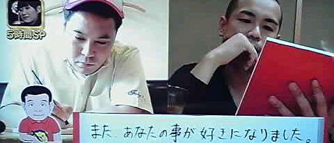 11-12-30_004~001.jpg