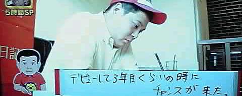 11-12-30_010~001.jpg