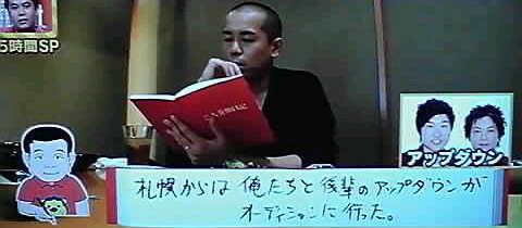 11-12-30_011~001.jpg