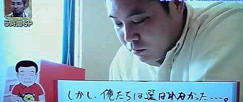 11-12-30_013~001.jpg