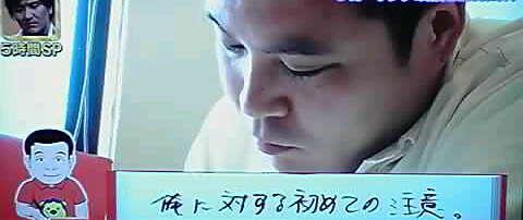 11-12-30_019~001.jpg