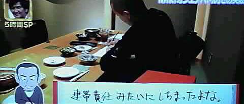 11-12-30_028~001.jpg